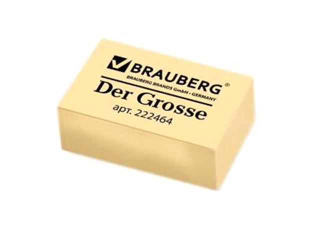 """Ластик BRAUBERG """"Der Grosse"""" 40x25x15мм"""