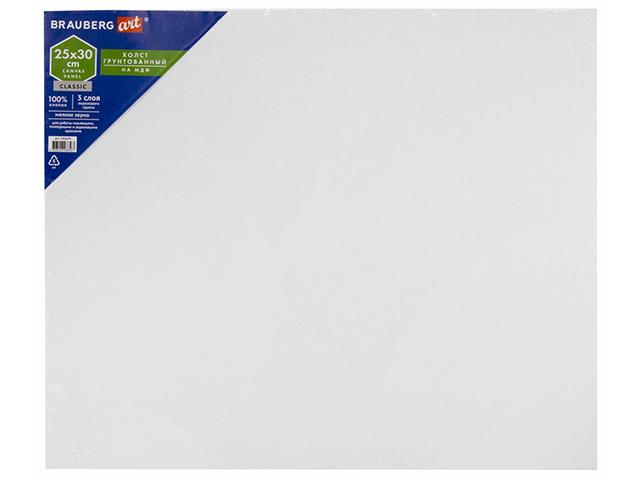 "Холст BRAUBERG ""ART CLASSIC"" 25х30 см, грунтованный на МДФ, мелкое зерно"