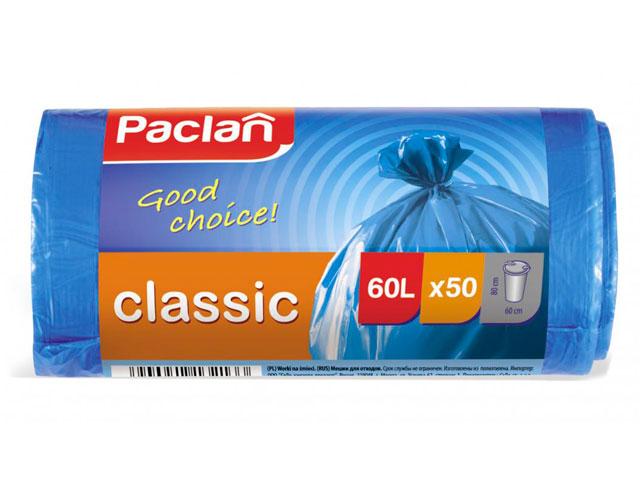 "Мешок для мусора 60л. 50шт. ""Paclan. Classic"", 8 мкм"