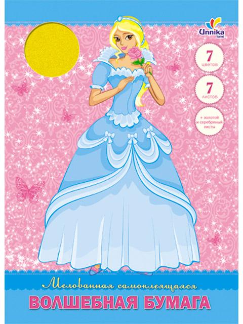 """Бумага цветная самоклеящаяся А4 7 цветов 7 листов Unnika """"Принцесса Кристал"""" мелованная, в папке"""