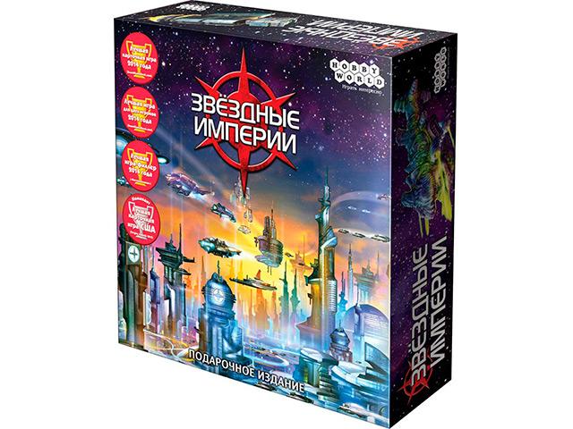 """Игра настольная """"Звездные империи"""""""