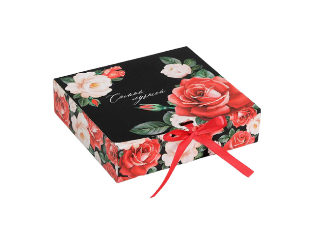 """Коробка подарочная складная """"Самой лучшей"""" 20х18х5 см"""