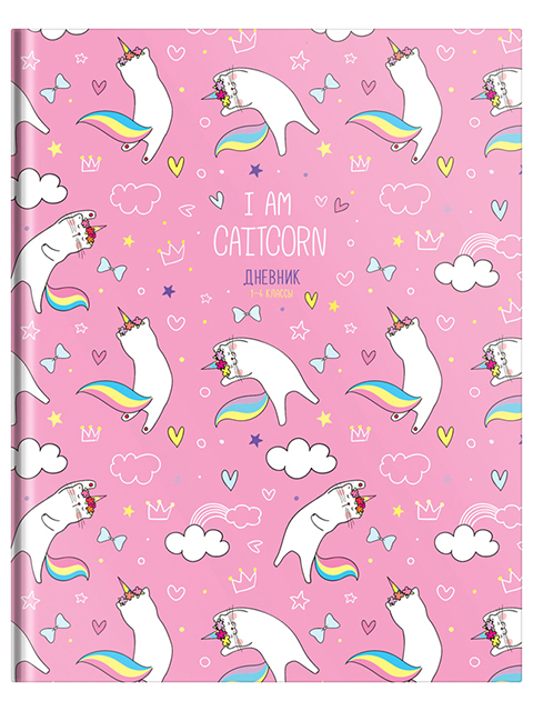 "Дневник для младших классов ArTSpace ""Pattern. Pretty caticorn"" твердый, матовая ламинация"