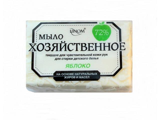 Мыло хозяйственное LINOM, Яблоко, для чувствительной кожи,72%, 200г