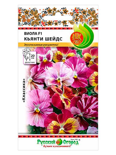 Виола Кьянти Шейдс F1 ц/п, 6шт, Русский огород
