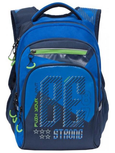 Рюкзак школьный GRIZZLY 26х39х20 см, полиэстер,4 синий