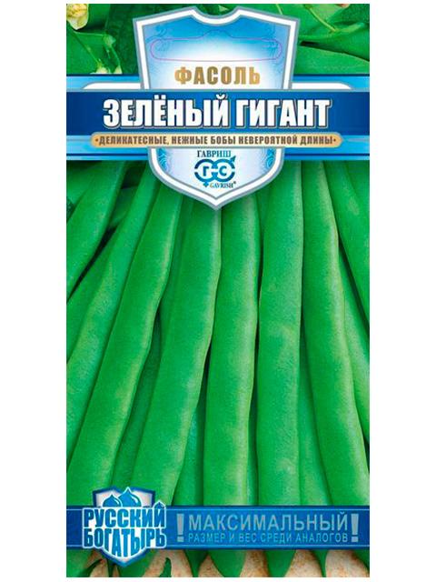 Фасоль Зеленый гигант, 5,0 г, серия Русский богатырь