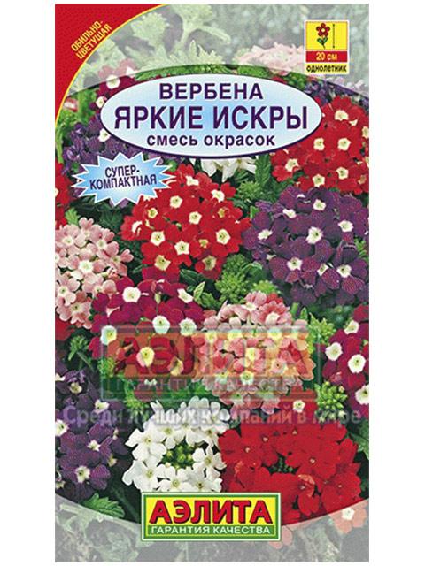 Вербена Яркие искры, смесь окрасок, ц/п R