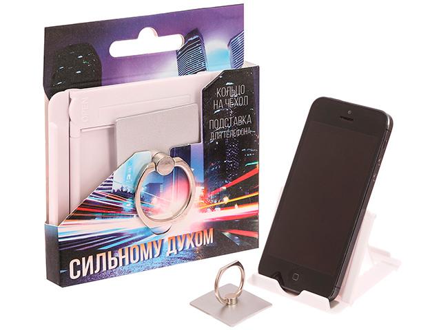 """Набор подарочный """"Сильному духом"""" подставка для телефона и кольцо на чехол"""