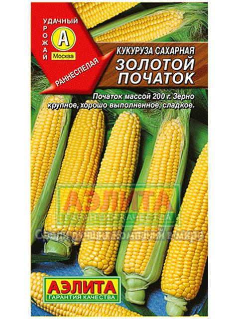 Кукуруза Золотой початок сахарная, (ц/п), 7 гр.
