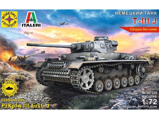 """Сборная модель """"Немецкий танк Т-III J"""" М1:72"""