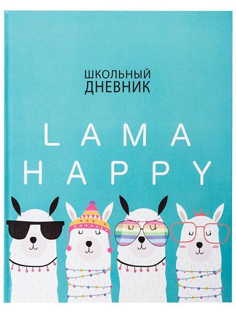 """Дневник для младших классов Юнландия """"Ламы"""" твердая обложка"""