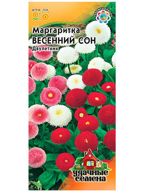 Маргаритка Весенний сон, смесь, ц/п, 0,02 г, Уд.с.