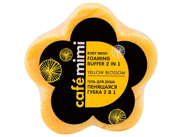 """Гель для душа Cafe mimi """"Пенящаяся губка 2 в 1 Yellow Blossom"""" 60г."""