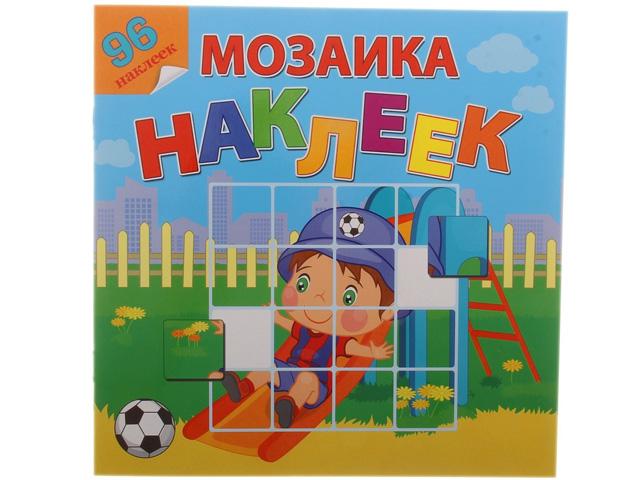 Мозаика наклеек. Мой любимый детский сад / Атберг / книга  (0 +)  /ДЛ.НР./