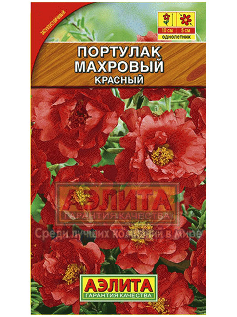 Портулак махровый красный, 0,05 г, ц/п R