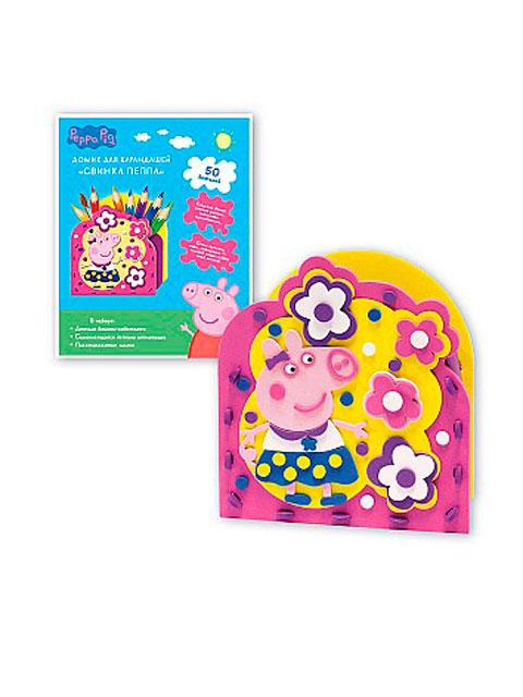 """Набор для детского творчества """"Домик для карандашей. Peppa Pig. Цветник Пеппы"""""""