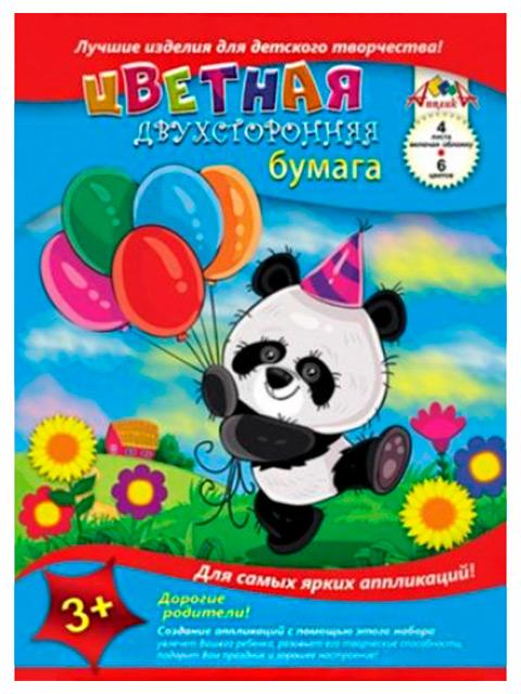 """Бумага цветная А4 6 цветов 4 листа Апплика """"Панда"""" немелованная, двухсторонняя"""