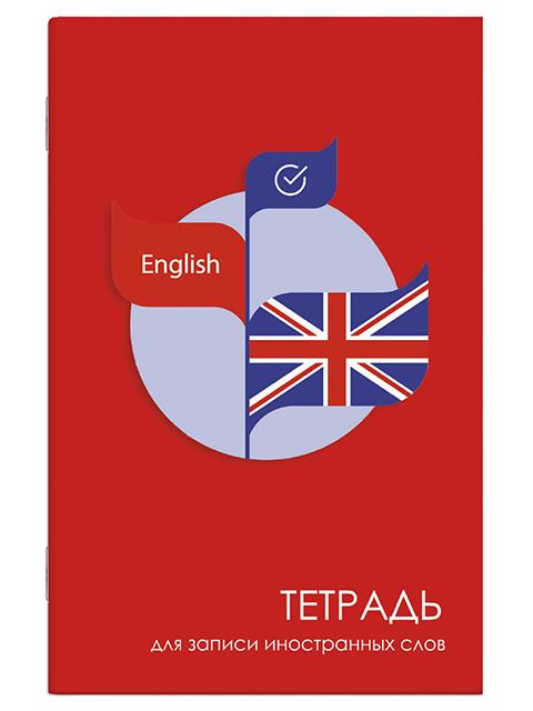 """Тетрадь для записи иностранных слов А6+ 32 листа, линия Феникс+ """"Флаг британии"""""""