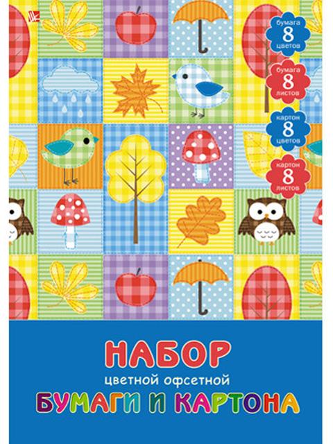 """Набор А4 16 листов Unnika """"Яркие заплатки (орнамент)"""" цветной картон 8 листов, 8 листов цвет. бумага"""