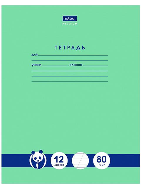 """Тетрадь А5 12 листов, линия косая Хатбер """"Панда-Тетрадь"""" на скрепке"""