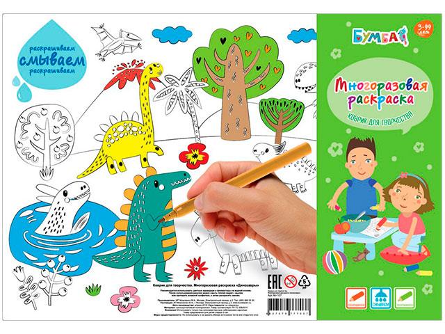 """Раскраска-коврик Бумба """"Динозавры"""" многоразовая, пластиковая"""