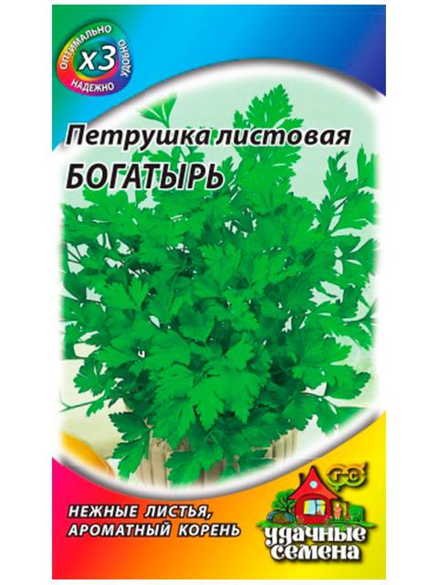 Петрушка листовая Богатырь, 2,0 г ХИТ х3 R