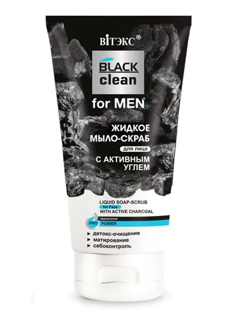 """Мыло-скраб для лица Витэкс """"Black clean for Men"""" с активным углем, 150мл"""