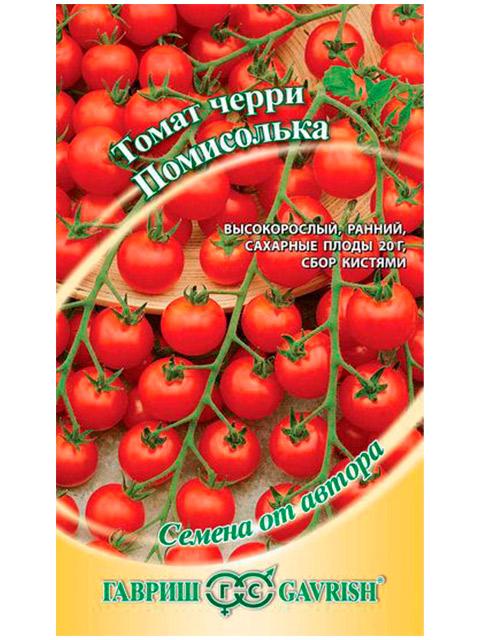 Томат Помисолька черри, 0,1 гр. ц/п автор. Н12