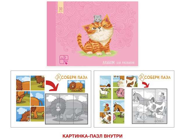 """Альбом для рисования А4 30 листов Unnika """"Дружба"""" на склейке"""