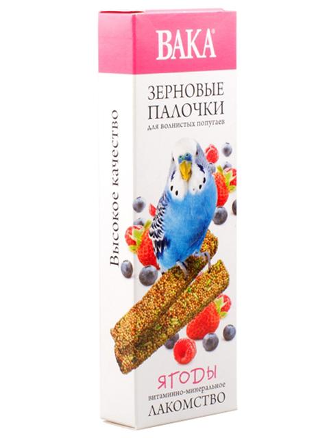 """Зерновые палочки для волнистых попугаев """"ВАКА"""" ягоды 2 штуки"""