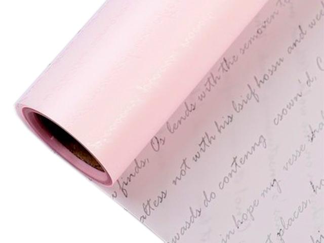 """Пленка упаковочная флористическая """"Послание"""" 58см х 10м (65 мкр), светло-розовый"""