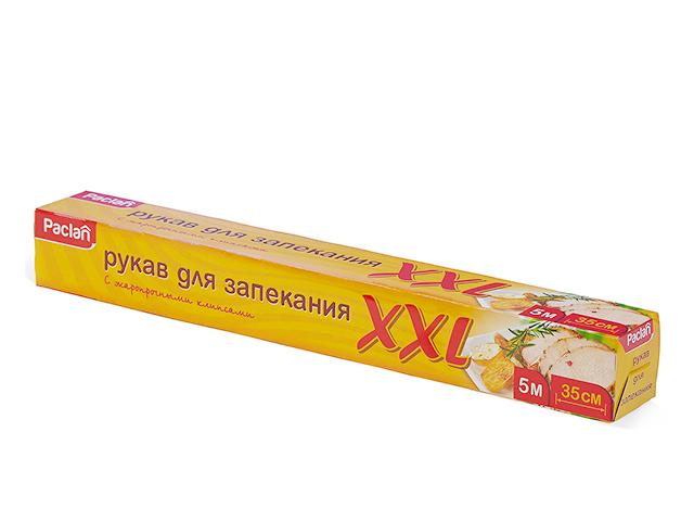 """Рукав для запекания """"Paclan XXL"""" 5м х35см"""
