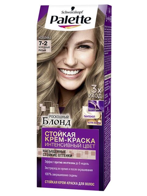 Крем-краска для волос Palette №7.2 Холодно средне-русый