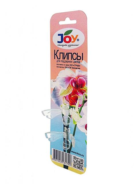 """Набор для поддержки цветов """"JOY"""" клипсы"""