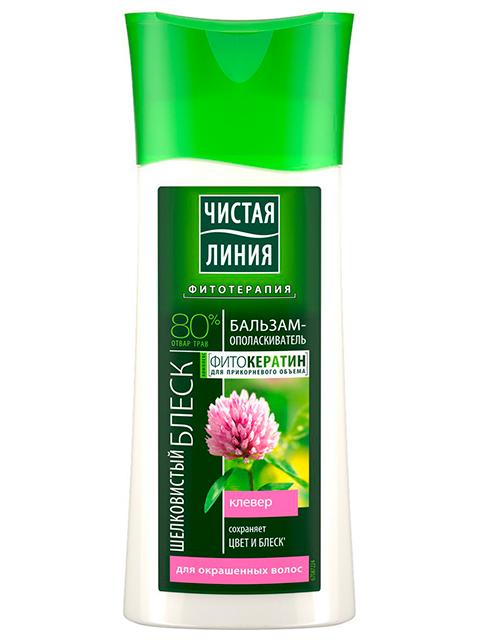 """Бальзам-ополаскиватель для окрашенных волос Чистая линия """"Фитотерапия"""" Шелковистый блеск, клевер, 230мл"""