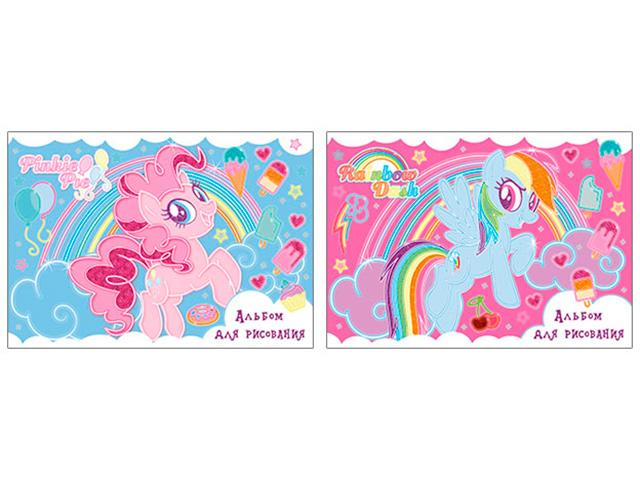 """Альбом для рисования А4 20 листов Академия Холдинг """"My Little Pony"""" на склейке"""