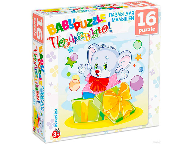 """Пазлы 16 элементов Оригами """"Baby Puzzle. Поздравляю! (Мышонок с подарком)"""" 220х220мм"""
