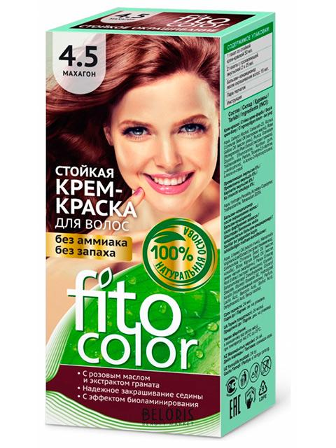 Крем-краска для волос FITOCOLOR 4.5 Махагон