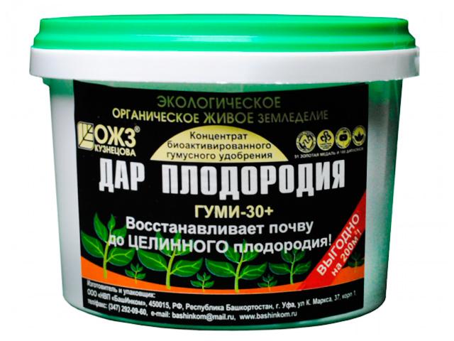 Гуми-30 Дар плодородия (паста), 0,5 кг, востанавливает почву до целинного плодородия