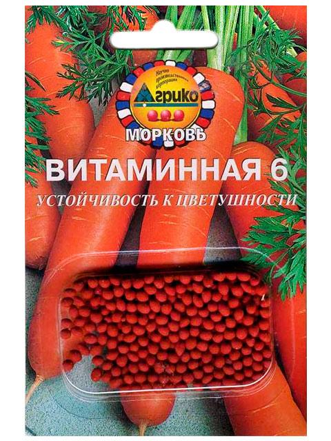 Морковь драже Витаминная 6  300 штук