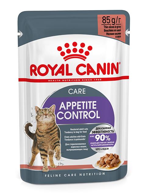Корм Аппелайт Контрол кэа фел (соус) 0,085 кг (для стерилизованных взрослых кошек, выпрашивающих пищу)