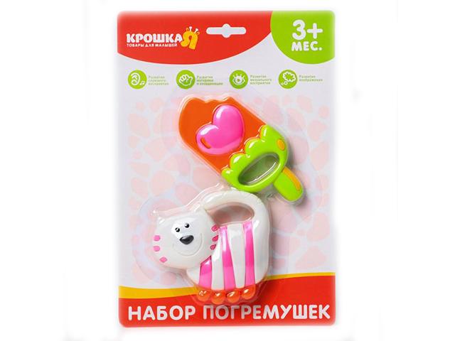 "Погремушка ""Котик и Эскимо""(2шт)"