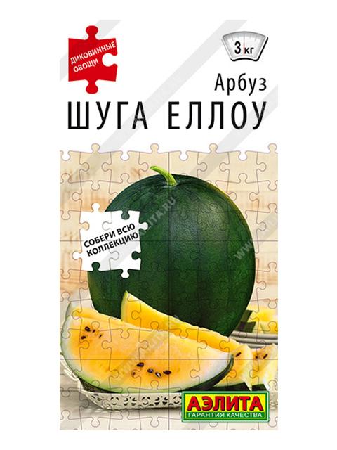 Арбуз Шуга Еллоу, 1г, ц/п
