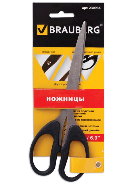 """Ножницы BRAUBERG """"Classic"""", 175 мм, классической формы, чёрные, 2-х сторонняя заточка, 230934"""