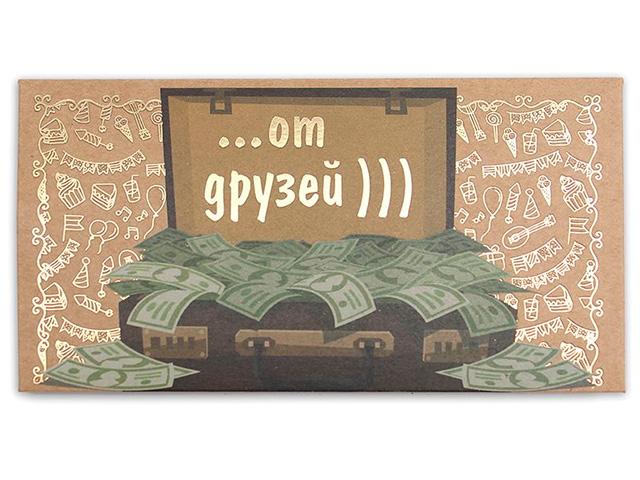 """Открытка-конверт """"...от друзей)))"""" крафт"""