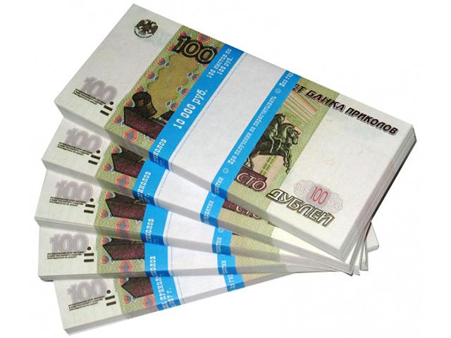 """Шуточные (сувенирные) деньги """"100 дублей"""""""