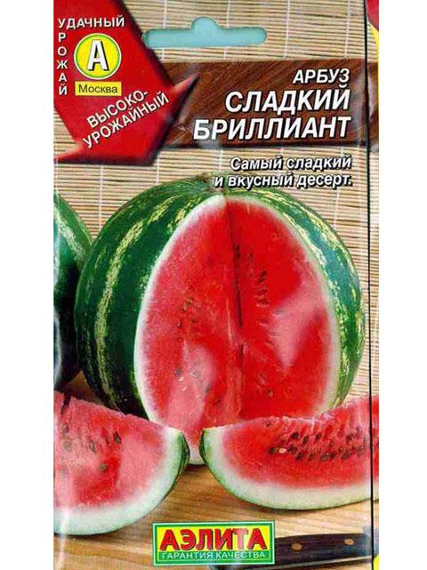 Арбуз Сладкий бриллиант 1гр ц/п