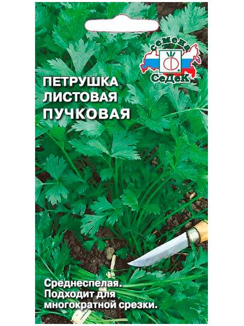 Петрушка листовая Пучковая ц/п