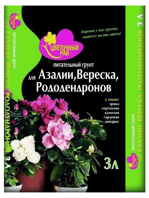 Грунт 3л Для Азалии, Вереска и Рододендронов Цветочный рай